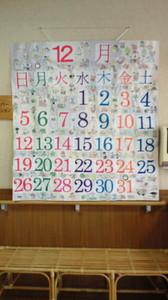 2010120209060000