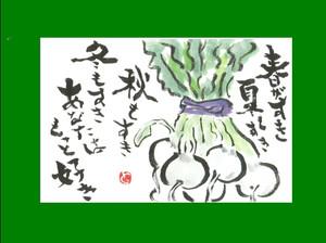 Etegamikabu_587x439